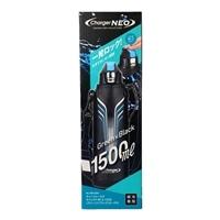 チャージャーネオ ダイレクトボトル 1500 グリーン HB-5254