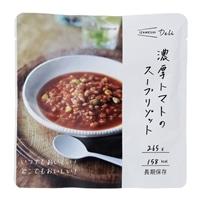 イザメシ 濃厚トマトのスープリゾット