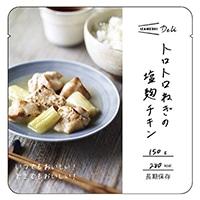 イザメシ トロトロねぎの塩麹チキン