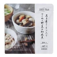 【店舗限定】イザメシ 名古屋コーチン入りつくねと野菜の和風煮