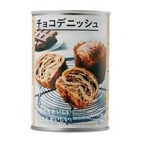 【店舗限定】杉田エース イザメシ パンチョコデニッシュ 2個入り