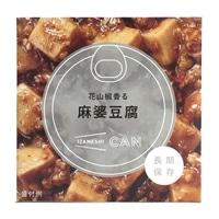 イザメシ缶麻婆豆腐