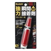 3M スコッチ 強力瞬間接着剤 液状多用途 プロ・ホビー用 5g