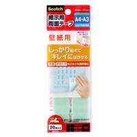 スコッチ 掲示用両面テープ 壁紙用 8602S