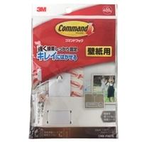 コマンドフック 壁紙用 フォトフレーム(金具タイプ)用 CMK-FH01S