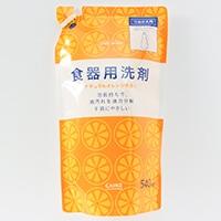 CAINZ 食器用洗剤 詰替540ml Nオレンジ