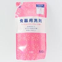 【数量限定】CAINZ 食器用洗剤 詰替 540ml フレッシュピンクグレープフルーツの香り