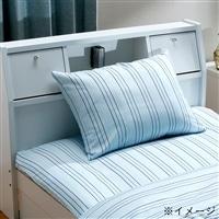 敷布団カバー プランタ セミダブル 125×215 ブルー