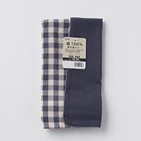 綿100%座布団カバーチェック ネイビー 55x59