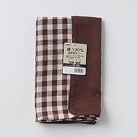綿100%座布団カバーチェック ブラウン 55x59