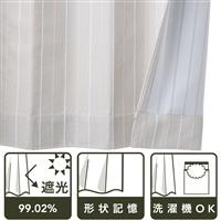 遮光性カーテン ニューファイン 100×178 ペールモカ 2枚組