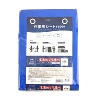 作業用シート厚手(3000)1.8x1.8