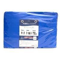 作業用シート厚手(3000)7.2x7.2