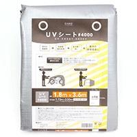 UV作業シート (4000) 1.8×3.6