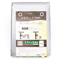UV作業シート (4000) 2.7×3.6