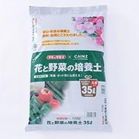 タキイ 花と野菜の培養土 35L