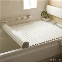 コンパクト波型風呂フタ S12 (65×120cm)