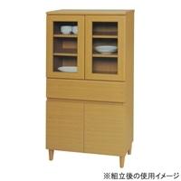 SC13 食器棚 ノルマーレ NMR-1255DGH 【別配送】