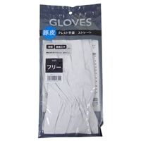 豚皮クレスト手袋 CH-01