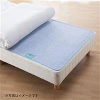 【数量限定】布団除湿シート ダブル 130×180 ブルー