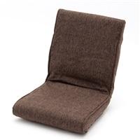 A31 カバーが洗えるコンパクト座椅子 ダークブラウン