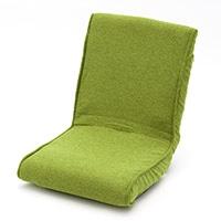 A32 カバーが洗えるコンパクト座椅子 グリーン
