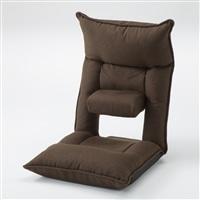 A34 倒れにくいヘッドリクライニング腰サポート座椅子 ブラウン
