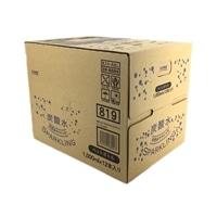 【ケース販売】天然水炭酸水1L×12本