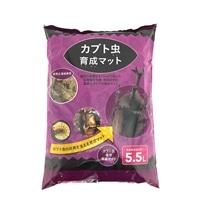 カブト虫育成マット5.5L