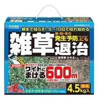 【数量限定】雑草退治 かれるくん 4.5kg
