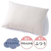 枕 ふっくら中綿枕 35X50