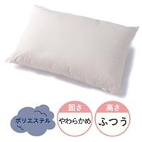 枕 ふっくら中綿枕 ふつう 43X63