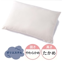枕 ふっくら中綿枕 高め 43X63