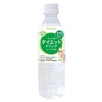 【数量限定】ダイエットドリンク 500ml