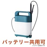 e-cycle 充電式 噴霧器 5L BSP-5