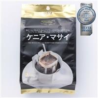 ドリップコーヒー ケニア・マサイ 5パック入
