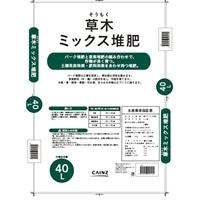 【店舗取り置き限定】草木ミックス堆肥 40L H