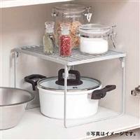 【数量限定】キッチンラック お手入れ簡単 積み重ね棚S SLS−301221