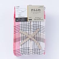 【数量限定】枕カバー さらふわ ピンク 45×65cm
