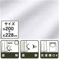 遮像遮熱レースカーテン ポート 200×228 1枚