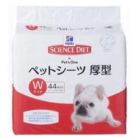 サイエンス・ダイエット厚型ペットシーツ ワイド 44枚(1枚あたり 約22.7円)