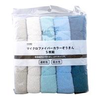 雑巾 マイクロファイバーカラーぞうきん 5枚組