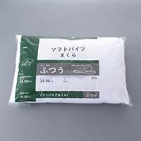 ソフトパイプ枕 35x50