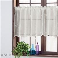 カフェカーテン シフォン 幅150×丈45cm