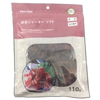 Pet'sOne砂肝ソフト 110g