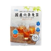 国産六条麦茶 ティーバッグ 56パック入