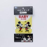 ベビーマーク 吸盤タイプ ミッキーマウス & ミニーマウス