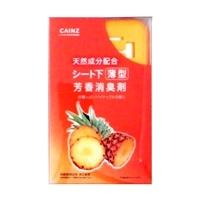 天然成分配合 シート下芳香消臭剤 パイナップル