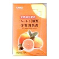 【数量限定】天然成分配合 シート下芳香消臭剤 レモン