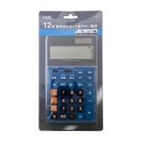 数字が大きく見やすい電卓 TB TD12-TB
